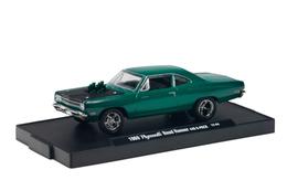 1969 plymouth road runner 440 6 pack model cars 8c2d9829 8258 4900 9b28 355e89ffb1ba medium