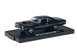 1969 plymouth road runner hemi model cars 541b8c78 13c5 4b45 99b0 f179d1b12dd4 medium