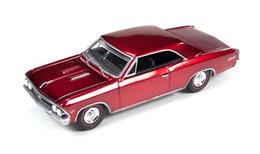 1966 chevy chevelle ss 396 model cars b142b454 1dde 4b6c 944e 6b294581281b medium