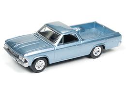 1966 chevrolet el camino model cars e1a33f71 09a0 40fb 83a6 97d005b2b990 medium
