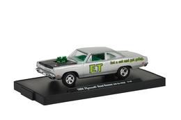 1969 plymouth road runner model cars ce4f2b1b 8628 4320 a6c6 23e3367bd06f medium