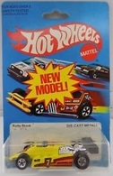 Turbo streak model cars 388d8707 af6b 4138 a5e5 65789d22fd4c medium