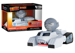 Panthro with thundertank vinyl art toys 7b45feff a5e4 4769 84b4 11b8fc974fa9 medium