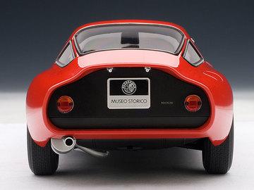 Alfa Romeo Giulia TZ   Model Cars