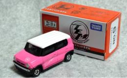 Suzuki hustler  model cars 1b6284a9 6e92 4969 af71 5716c7ffe071 medium