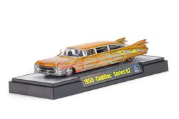 1959 cadillac series 62 model cars fe3a2148 6c1f 4af4 a84d 4ff6d5ab6ba8 medium