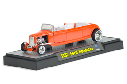 1932 ford roadster model cars 7f3ed9e0 a030 47d7 abbf a1eaa0862e6b medium
