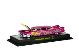 1959 cadillac series 62 model cars 0d1de28a cb0b 40af 9018 5056693c746a medium