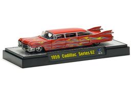 1959 cadillac series 62 model cars b7d700a6 480f 47f5 a9b3 25aa4d375f7a medium