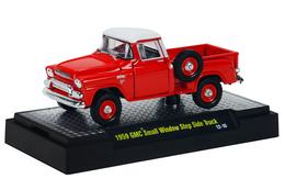 1959 gmc small window step side truck model trucks 363ff712 5fb2 45e6 8090 f933245f224b medium