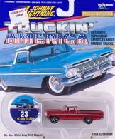 Chevrolet 1959 el camino model trucks c4973da8 13bb 4b87 9705 f4efd2ed5169 medium