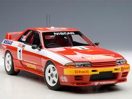 1992 Nissan Skyline GT-R (R32)   Model Racing Cars