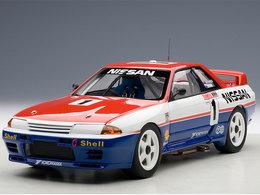 1991 Nissan Skyline GT-R (R32)   Model Racing Cars