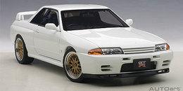 Nissan Skyline GTR R32 V-Spec II Tuned Version   Model Cars