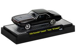 1969 chevrolet camaro %2522foose %252769 camaro%2522 model cars 266c37b0 c813 4d07 a32b c53a08f27814 medium