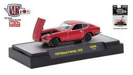 1970 Nissan Fairlady Z432 | Model Cars