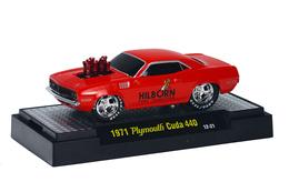 1971 plymouth cuda 440 model cars 6f286db5 1a01 455e af59 2c5935f5986c medium