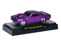 1971 plymouth cuda model cars 7ba169ef 9544 492c a24c 32d453de4faf medium