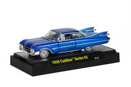 1959 cadillac series 62 model cars cb86b168 4351 464a a262 7d849d9698ed medium