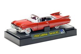 1959 cadillac series 62 model cars cf9c02f2 3e14 4693 b2bc eb8f47819cb1 medium