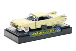 1959 cadillac series 62 model cars 10bf634a 634a 461a 92d2 a5f4f93caec1 medium