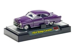 1954 dodge coronet model cars d9a6019d 5a43 476d 81b2 a68f2a56e35a medium