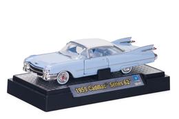 1959 cadillac series 62 model cars 0a212f98 9cac 4d4c a705 c5dc52a0252c medium