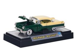 1955 pontiac star chief model cars 9b6d6b76 ae63 4434 a1ba 0cf6b0d7e659 medium