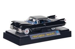 1959 cadillac series 62 model cars be0e2f99 3004 4f19 aad0 2b7d7e824e39 medium