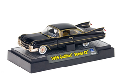 1959 cadillac series 62 model cars 5bb52f2e a6cd 4d7e 8e35 9ea26b063a02 medium