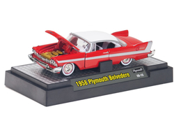 1958 plymouth belvedere model cars 84fc8b1f 4262 4d0b bae5 d81ebeed8c20 medium