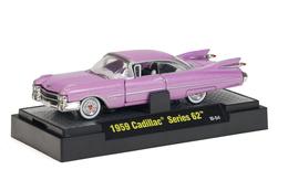 1959 cadillac series 62 model cars 068712fb 1f35 49d2 850b e4f8d3fdf326 medium