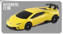 Lamborghini Huracan Performante   Model Cars