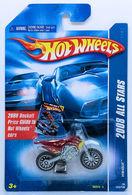 Hw450f model motorcycles ee23b49d 8cdd 413a ac74 cfaef48aee84 medium