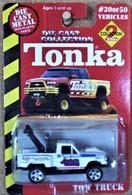 Tow Truck | Model Trucks