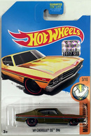 %252769 chevelle ss 396 model cars 0ceb1cca 308c 4b22 bd33 b334bc81f493 medium