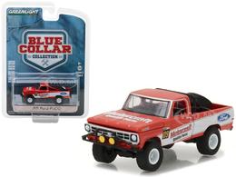 1971 ford f 100 pickup model trucks 0b19a1fe 8fcf 4ce4 b506 53a48f0e2195 medium