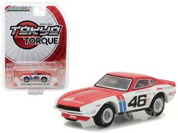 1973 datsun 240z model racing cars 03be6a7b 4c2c 428e ac19 1a93c3cb630e medium