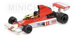 Mclaren ford m23   james hunt   south african grand prix 1976 model racing cars 14124bcc 5b6e 4d3f 8d0a 972b36843a79 medium