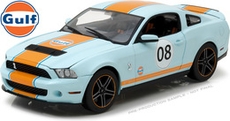 2012 Ford Shelby GT500 | Model Cars