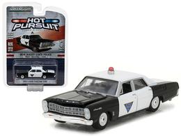 1967 ford custom 500 model cars 0a8f702d d33e 4c38 8997 a821a5c1c705 medium
