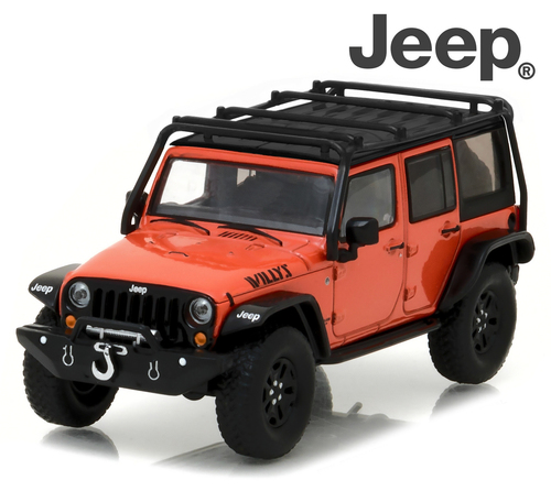 2015 Jeep Wrangler Unlimited With Off-Road Bumpers And