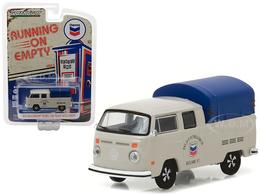 1974 volkswagen double cab pickup with canopy model trucks 5c785577 e3d1 4653 b42c 393a123c4fca medium