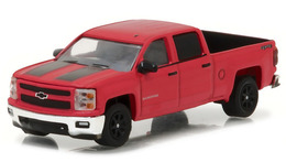 2015 chevrolet silverado rally edition model trucks c1b56449 cc86 4974 8bd0 822194caa948 medium