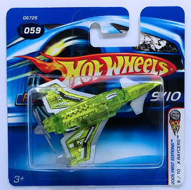 Poison Arrow | Model Aircraft | HW 2005 - Collector # 059/183 - First Editions / X-Raycers 9/10 - Poison Arrow - Transparent Antifreeze - International Short Card