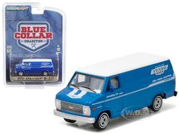 1976 chevrolet g20 van model trucks 3d6edec7 3747 4ddd 98fc d0c5ce6d7d4f medium