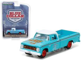1967 dodge d 200 pickup model trucks 2ed97e2c 1200 4a43 b681 a05a5e3c9941 medium