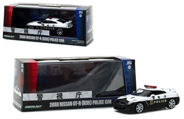 2008 Nissan GT-R (R35) Police Car | Model Cars