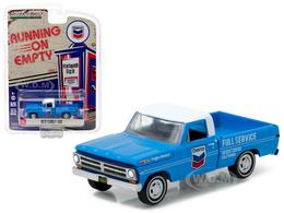 1972 ford f 100 pickup model trucks be7a5d5e b614 441e b7d3 47e1a84aaa0c medium