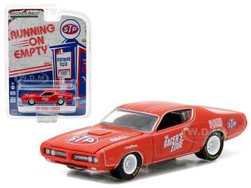 1971 Dodge Charger | Model Cars